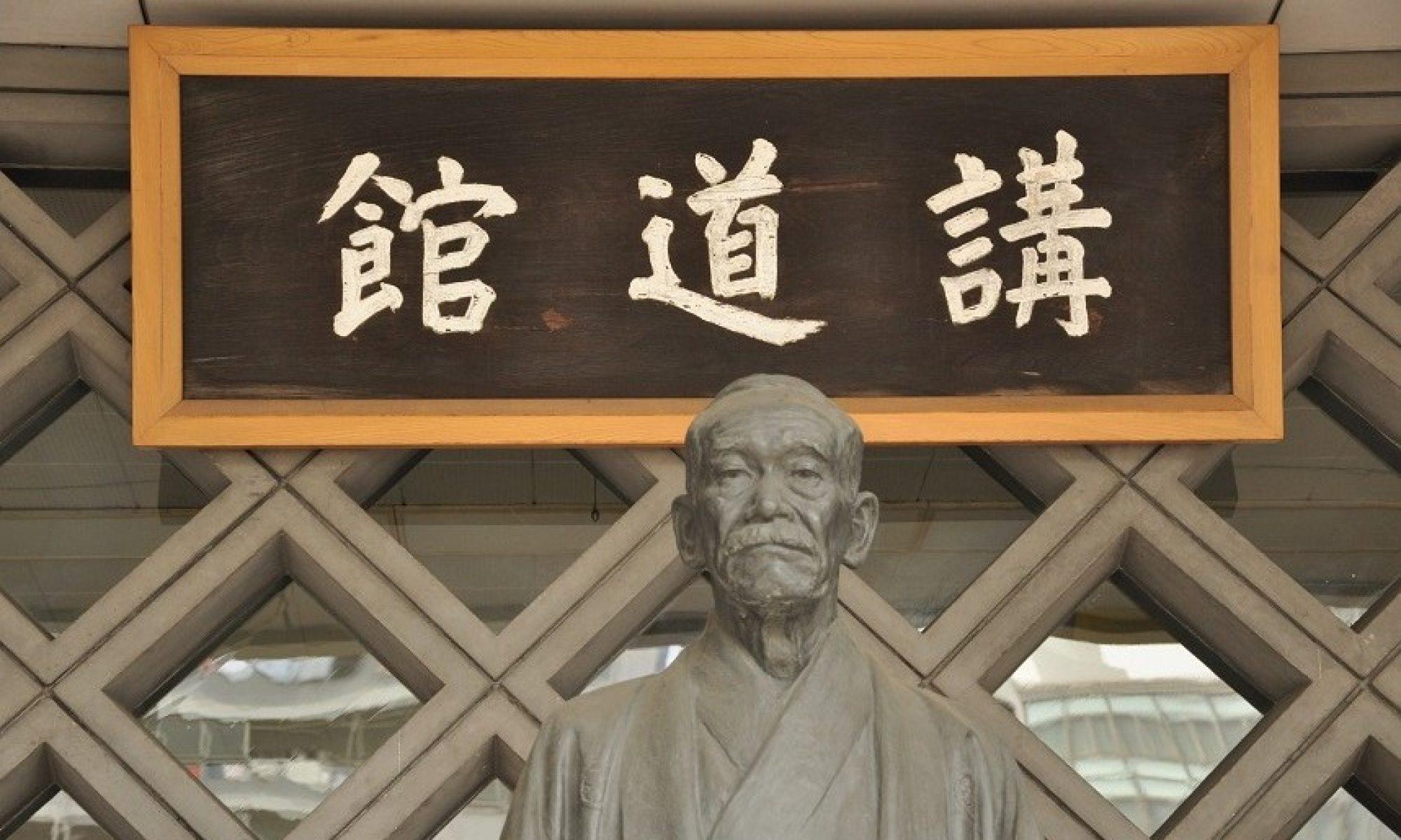 U S  Kodokan Committee